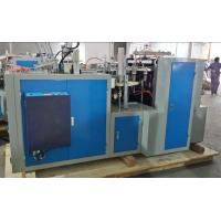 Buy cheap Printing And Sealing Automatic Paper Cup Machine With Ultrasonic Configuration product