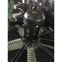 Buy cheap High Efficiency Explosion-proof Hydraulic cooler for Marine Equipment Wind Power Generation and mining product