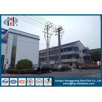 Buy cheap 9m 30ft Power Transmission Poles Bitumen Painted 69kv Electric Steel Pole from wholesalers