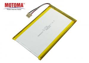 Buy cheap UL1642 3.7 V 5000mah Rechargeable Lithium Battery For Rangefinder product