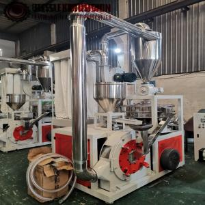 Buy cheap LDPE LLDPE Rotomoulding Plastic Pulverizer With SKD-11 Disc Blades product