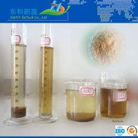 Buy cheap industrial Sewage treatment chemical agent product