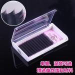 Buy cheap Soft Korean Silk Eyelash Individual Extensions Natural Looking 12 Rows Per Tray product