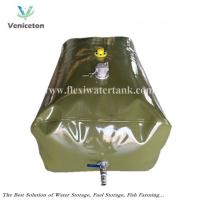 Buy cheap Veniceton collapsible 1000L TPU fuel storage tank for oil, fuel, gasoline from wholesalers