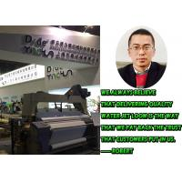 Buy cheap Polyester Cloth Weaving Water Jet Loom SD8100 230cm Width Double Nozzle product