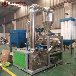 Buy cheap PET Disc Blade 100kg/H 3700rpm Plastic Pulverizer Machine product