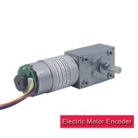 Buy cheap Home Appliance Electric Motor Encoder High Torque 12 Volt DC Worm Gear Motor from wholesalers
