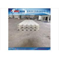 Buy cheap PVC Double Layer Hollow Roofing Tile Making Machine for Warehouse And Building product