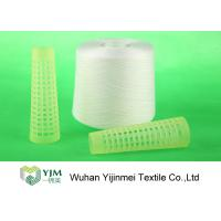 Buy cheap 100 Percent Virgin Spun Polyester Yarn 60S Counts 60/3 On Dyeing Tube / Paper Cone product