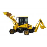 Buy cheap WZ25-10 Small 1ton Backhoe Loader For Sale product