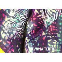 Buy cheap Digital Printing Recycled Swimwear Fabric 225gsm-230gsm With Animal Patterns from wholesalers