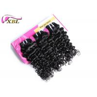 Buy cheap 18 Inches Natural Black Cambodian Virgin Hair Jerry Curl Hair Weaves No Tangle product