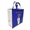 PP Non Woven Grocery Bag Green Polypropylene Promotional Non Woven Shopping Bags for sale