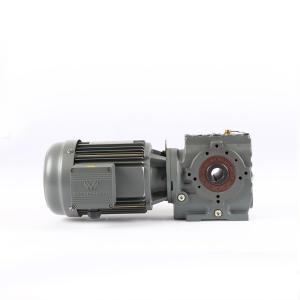 Buy cheap WANSHSIN Size 57 Worm Reducer Gearbox Strong Wear Resistance product