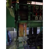 Buy cheap 3000 Tons Copper Strip Vertical Continuous Casting Machine With Air Clamping product