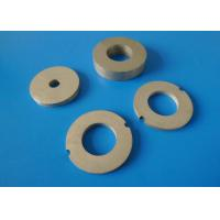 Buy cheap Customized Rare Earth Samarium Cobalt Magnet Used In Electric Motor product