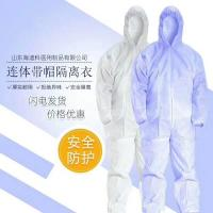 Buy cheap Medical isolation clothing Medical isolation shoe cover Medical conjoined isolation clothing product