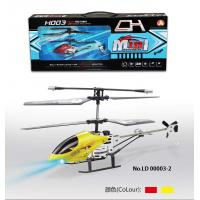 Buy quality Hot sale !2015 New 3 channel,alloy rc helicopter,alloy helicopter,rc plane,r/c airplane at wholesale prices