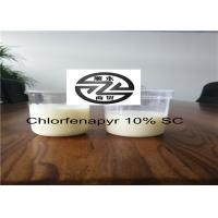 Buy cheap Chemical Pesticide 10% SC Chlorfenapyr Products 1.53g / cm³ For Harmful Insect product