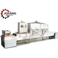 Buy cheap Tea Fixing Machine , Microwave Chamomile Drying And Fixing Machine product
