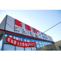 China Auto car wash equipment tepo-auto, manual car wash systems on sale