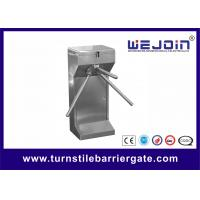Buy cheap Automatic Mechanical Tripod Turnstile Gate Vertical Electric Manual Type DC 12V from wholesalers
