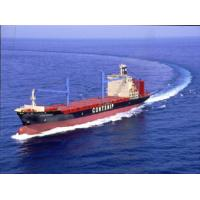 Buy cheap Ocean Freight from Inland Ports of China product