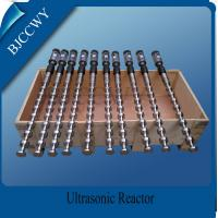 Buy cheap Immersible Ultrasonic Reactor product