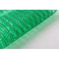 Buy cheap Circular Wire Greenhouse Shade Net HDPE Material For Protective Plants product