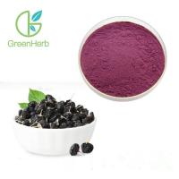 Buy cheap Black Goji Berry Extract Anthocyanin 5% - 25% Black Wolfberry Extract Powder from wholesalers