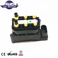 Buy cheap 2009 - 2017 Audi A7 Air Suspension Valve Block 4H0616013A For Audi A8 4H 4G product