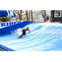 Buy cheap Customized Color Flowrider Water Ride Double People Use Boards For Water Park from wholesalers
