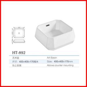 cheaap china sanitary wares branded price with countertop wash basin