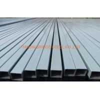 "Buy cheap 3/8"" - 20"" Welded Hollow Section Square Steel Pipe / Tube STK500, STK400, ST37-2 product"