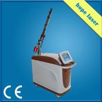 Buy cheap OEM / ODM pico laser for tattoo removal , Safe laser tattoo removal equipment product