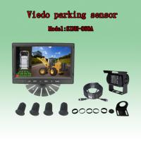Buy cheap The newest high quality 24V 7inch truck monitor with visible Truck ultrasonic Parking Sensors product
