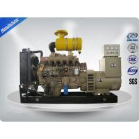 Buy cheap Diesel Weichai Generator Set product