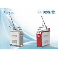 Buy cheap Europe ISO quality delicate design and korea imported light guide arm Q-switched nd yag tattoo laser removal machine product