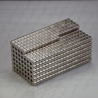 Buy cheap n45 neodymium magnets D8x5mm for sale from wholesalers
