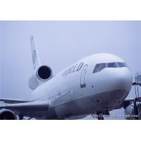 Buy cheap Air Freight Forwarding from China,Freight Forwarder,Air Forwarder product
