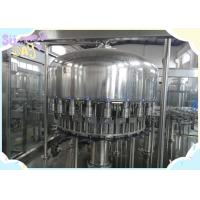 Buy cheap 2750 * 2180 * 2200mm Fruit Juice PET Bottle Filling Line With CAD Drawing product