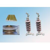 Buy cheap 69kV 8.5kN Composite Insulator Horizontal Line Post Insulator With Flange Base ANSI Standards product