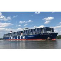Buy cheap Shipping Agent from China to Rio Haina, Dominican,Freight Forwarder,Cargo Agent from wholesalers
