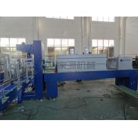 Buy cheap PLC Control Shrink Packing Machine 15000BPH For Mineral Water product