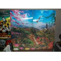 Buy cheap 2021 HOT SALE high quality injekt print large size 3d poster large format lenticular advertising poster 3d flip printing product