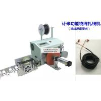Buy cheap Automatic Fixed-length features Coiling & Binding machine WPM-212FL product