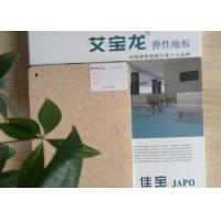Buy cheap Eco Friendly PVC Sports Flooring Commercial Sound Insulation Long Lasting product