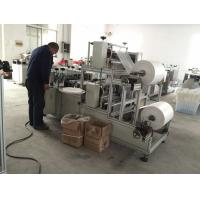 Buy cheap High Power Sleeve Making Machine  Approved With Ultrasonic Welding  PE sleeve machine product