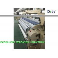 Buy cheap Cam Motion Shedding Water Powered Weaving Loom Machine 230cm Width Double Color product