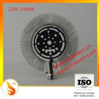 Buy cheap heating wire for fan heaters 2000W 220V product